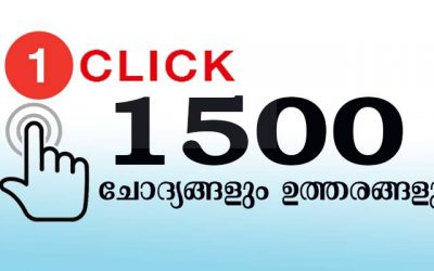1500 QUESTIONS & ANSWERS  15