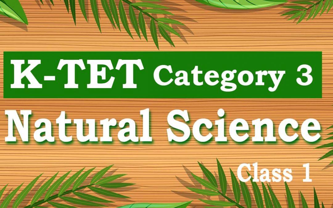 KTET   Natural Science   1