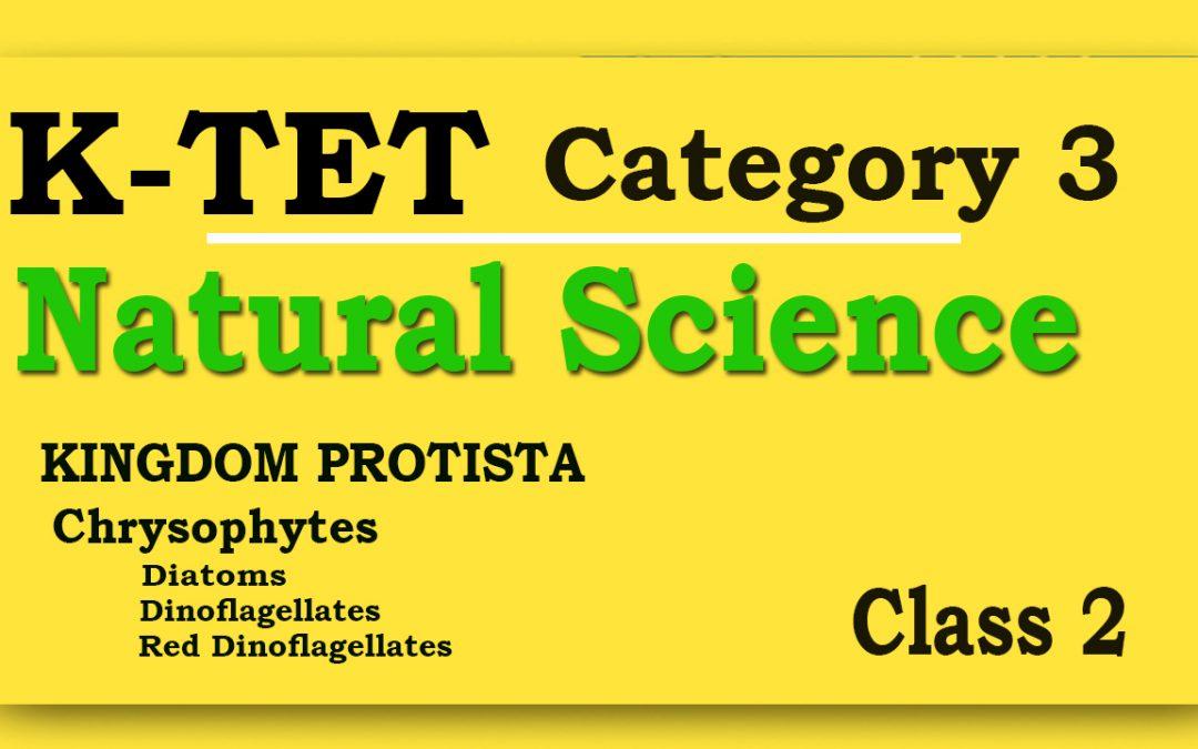 KTET   Natural Science   2