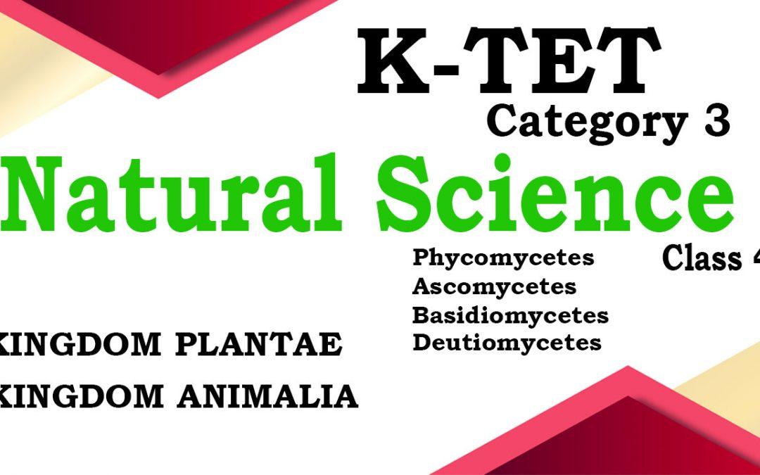 KTET   Natural Science   4