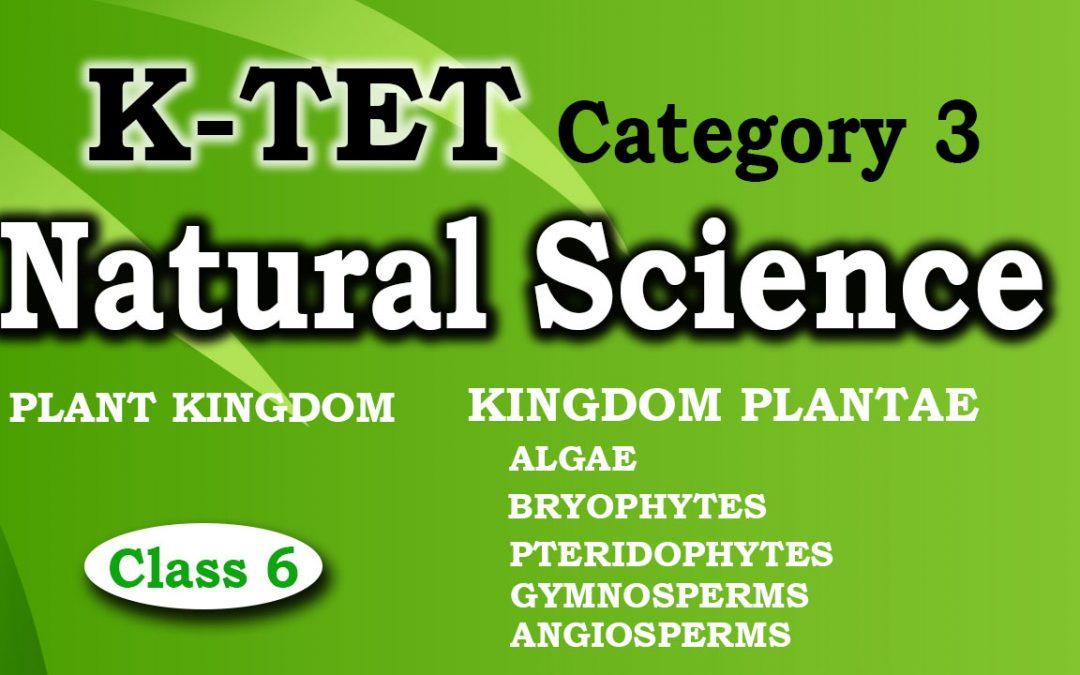KTET | Natural Science |6